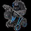 Детская коляска ADAMEX Cristiano Special Edition 3в1 (CR-411)
