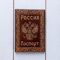 Обложка для паспорта 'Россия' 13х9 см