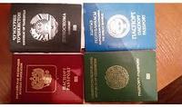 Регистрация иностранного гражданина в Нур Султане 8-702-372-15-18