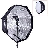 Параболический студийный зонт - октобокс 83 см, фото 3