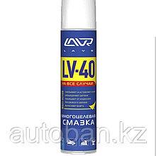 LAVR Многоцелевая смазка LV-40  400 мл