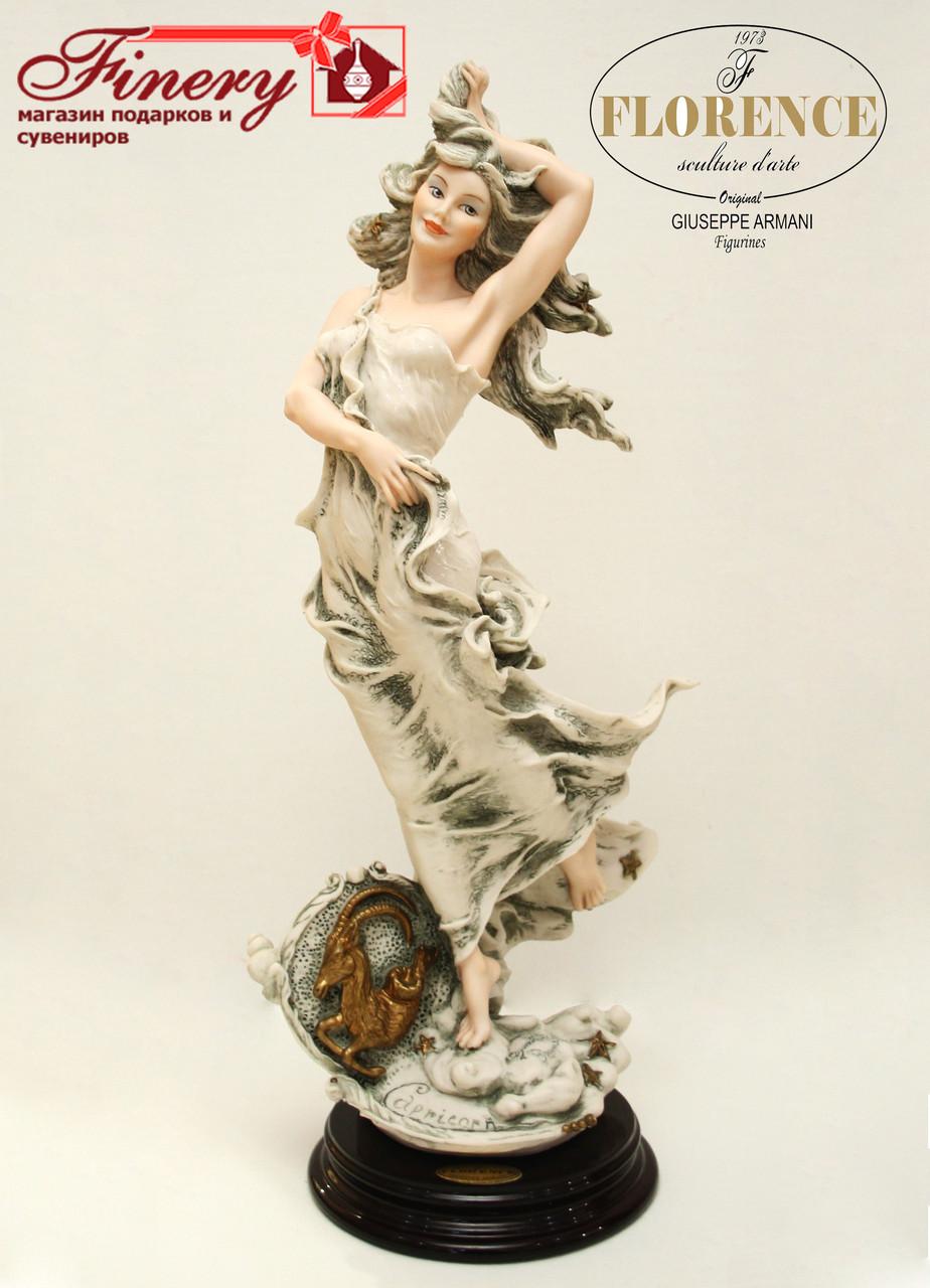 Статуэтка Знак зодиака Козерог. Статуэтки Florence. Джузеппе Армани
