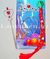 Набор аксессуаров Русалочка, карнавальный набор Ариэль (косичка, волшебная палочка, ободок с короной)