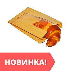 Новинка - Бумажные пакеты дня хлеба и выпечки!