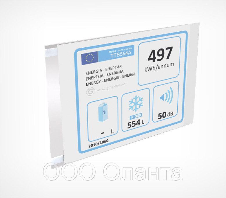 Карман горизонтальный А3 из прозрачного пластика PS-T со вспененным скотчем арт.735003