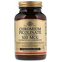 БАД Пиколинат хрома, 500 мкг (120 капсул)