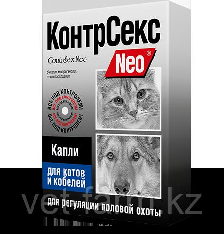 Контр Секс капли для котов и кобелей