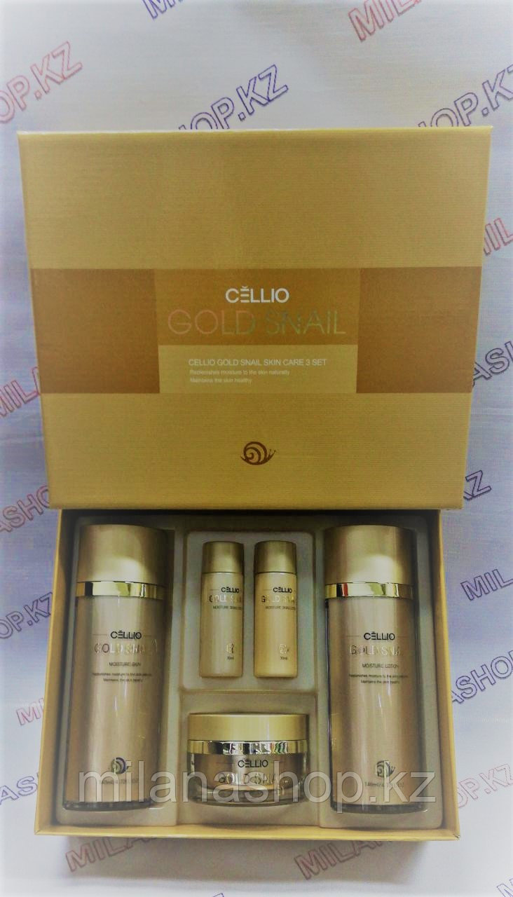 Cellio Collagen Moisture Skin Care 3 set - Набор для ухода за кожей