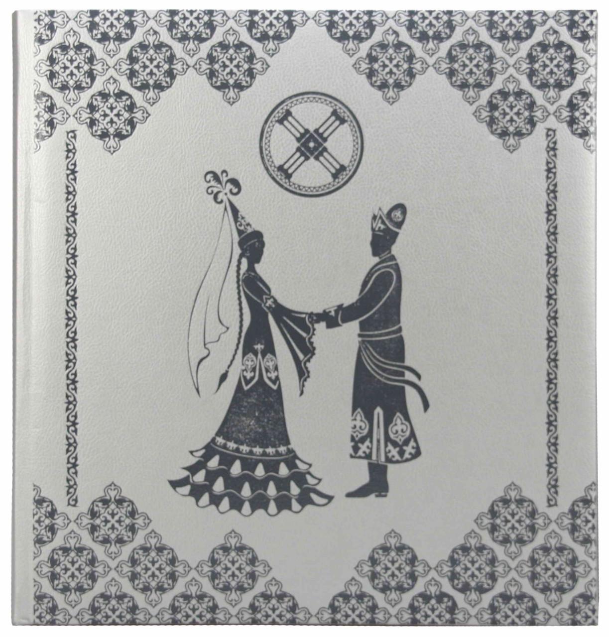 Фотоальбом свадебный с казахским орнаментом