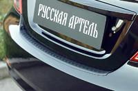 Накладка на задний бампер Hyundai Solaris седан 2014-