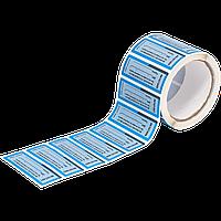 Индикаторная наклейка-пломба Контур-Термо стандарт, фото 1