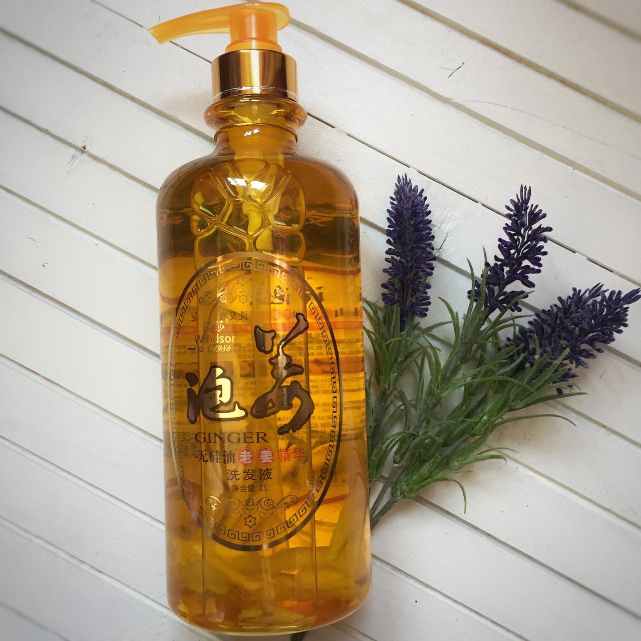 Шампунь для волос с экстрактом имбиря