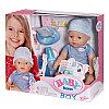 Интерактивная кукла Baby Born Мальчик
