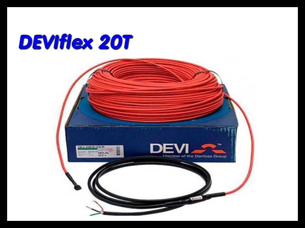 Двухжильный нагревательный кабель DEVIflex 20T - 28м