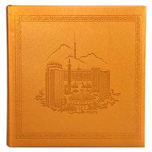 Фотоальбом, кожаный, цвет коричневый