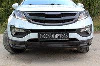 Тюнинг комплект №2 KIA Sportage 2010-2013