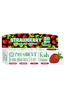 PRESIDENT Kids Strawberry 3-6 зубная паста со вкусом клубники без фтора