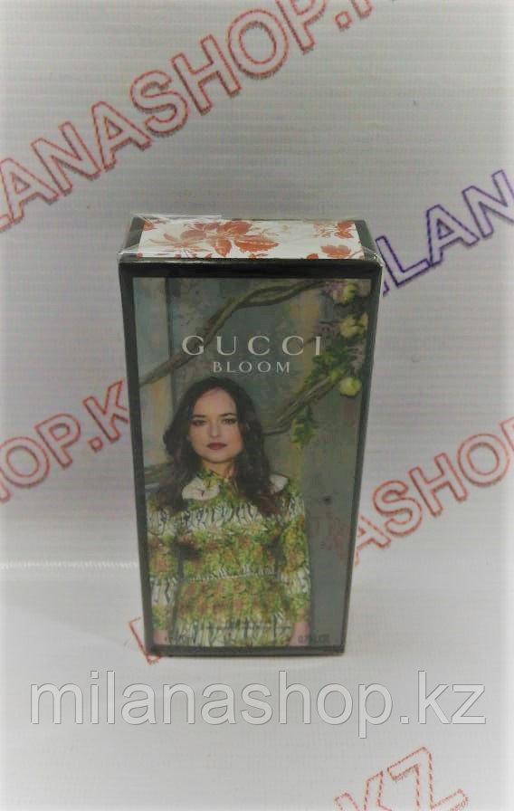 Gucci Bloom Мини ( 20 мг )