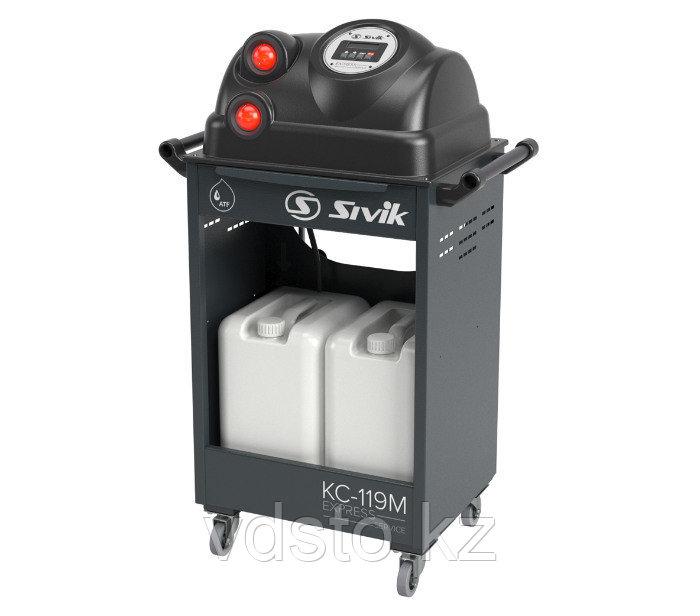 Автоматическая установка по полной замене масла в АКПП Сивик КС-119М