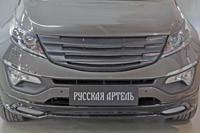 Решетка радиатора Вариант 3 с сеткой металлик  KIA Sportage 2014-