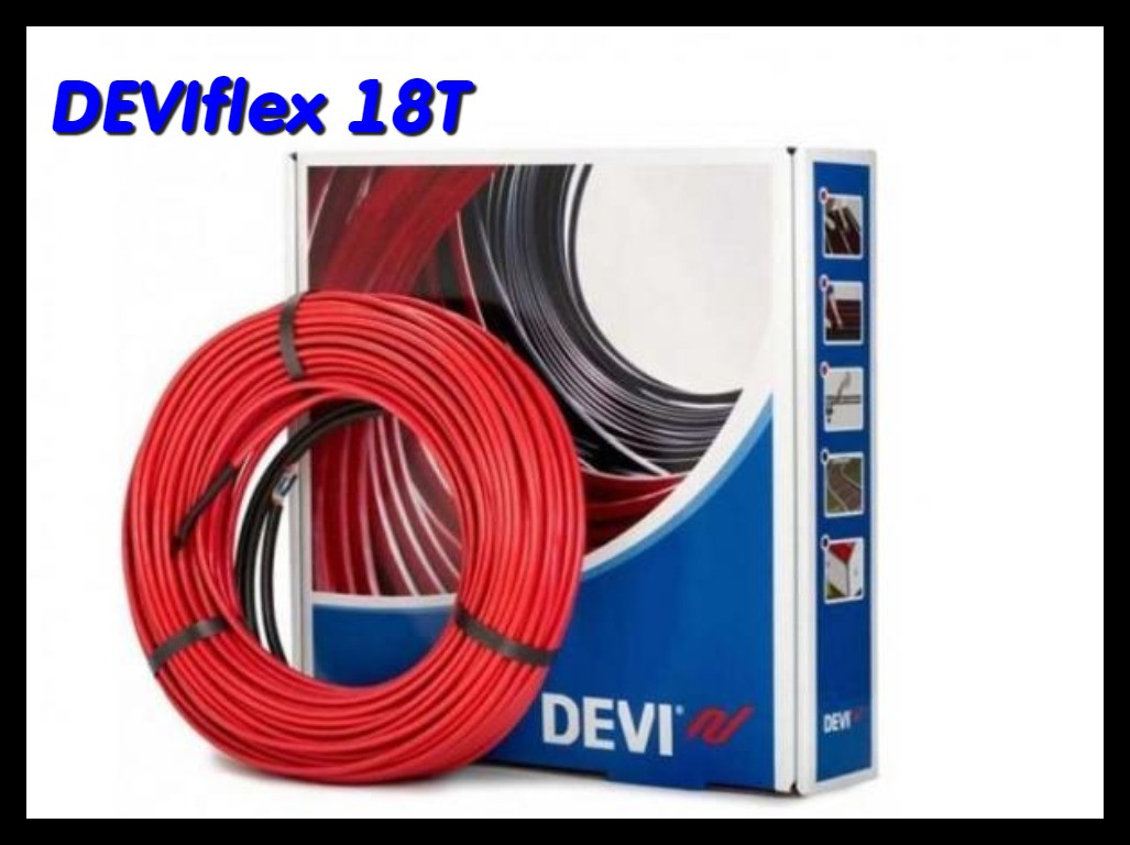 Двухжильный нагревательный кабель DEVIflex 18T - 34м