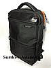 Деловой рюкзак для города с отделом под 16,6 дюймовый ноутбук JUXILONG. ВШГ-45-30-15.