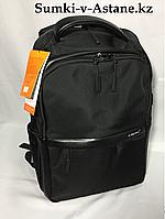 Повседневный городской рюкзак JUXILONG,с отделом под ноутбук.Высота 45 см,ширина 30 см,глубина 15 см., фото 1