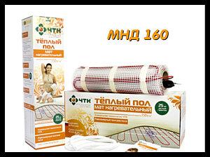 Двухжильный нагревательный мат МНД 160 - 4 кв.м