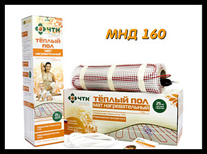 Двухжильный нагревательный мат МНД 160 - 9 кв.м