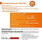 Двухжильный нагревательный мат МНД 160 - 11 кв.м, фото 4