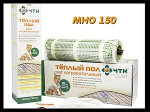 Одножильный нагревательный мат МНО 150 - 1,5 кв.м