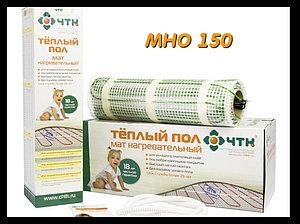 Одножильный нагревательный мат МНО 150 - 3,5 кв.м