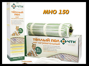 Одножильный нагревательный мат МНО 150 - 5 кв.м