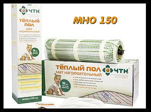 Одножильный нагревательный мат МНО 150 - 10 кв.м