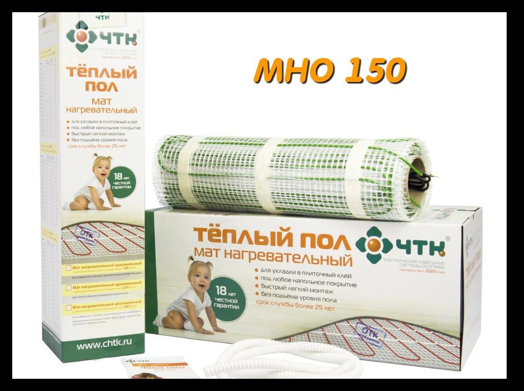Одножильный нагревательный мат МНО 150 - 11 кв.м