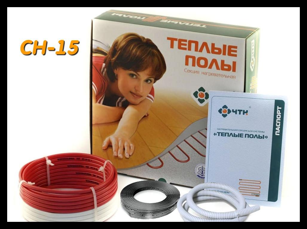 Двужильный нагревательный кабель СН-15 - 90м