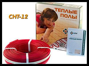 Двужильный тонкий нагревательный кабель СНТ-12 - 11,6м