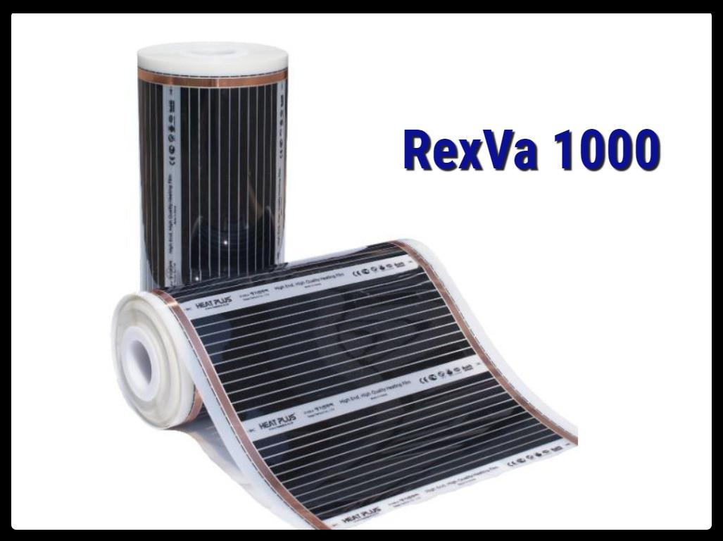 Инфракрасная нагревательная пленка RexVa 1000