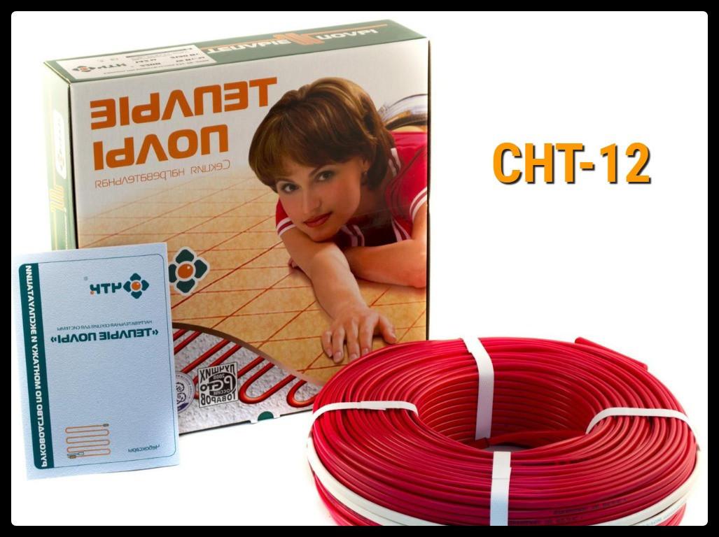 Двужильный тонкий нагревательный кабель СНТ-12 - 64м