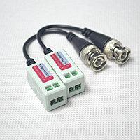 Удлинитель BNC шнура для в/камер 2шт Video Balun  UTP 202-1
