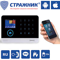 """GSM, WiFi сигнализация""""Стражник ОКО"""" с поддержкой RFID."""