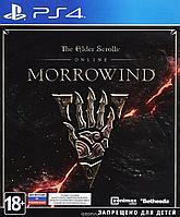 PlayStation 4 PS4  Elder Scrolls Online Morrowind, фото 1