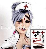 Временная татуировка Медсестры тату на Хэллоуин (Temporary body art White Nurse)