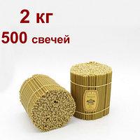 Свечи Янтарные цена от 13 тенге за 1 шт Длина свечи 165мм, фото 1
