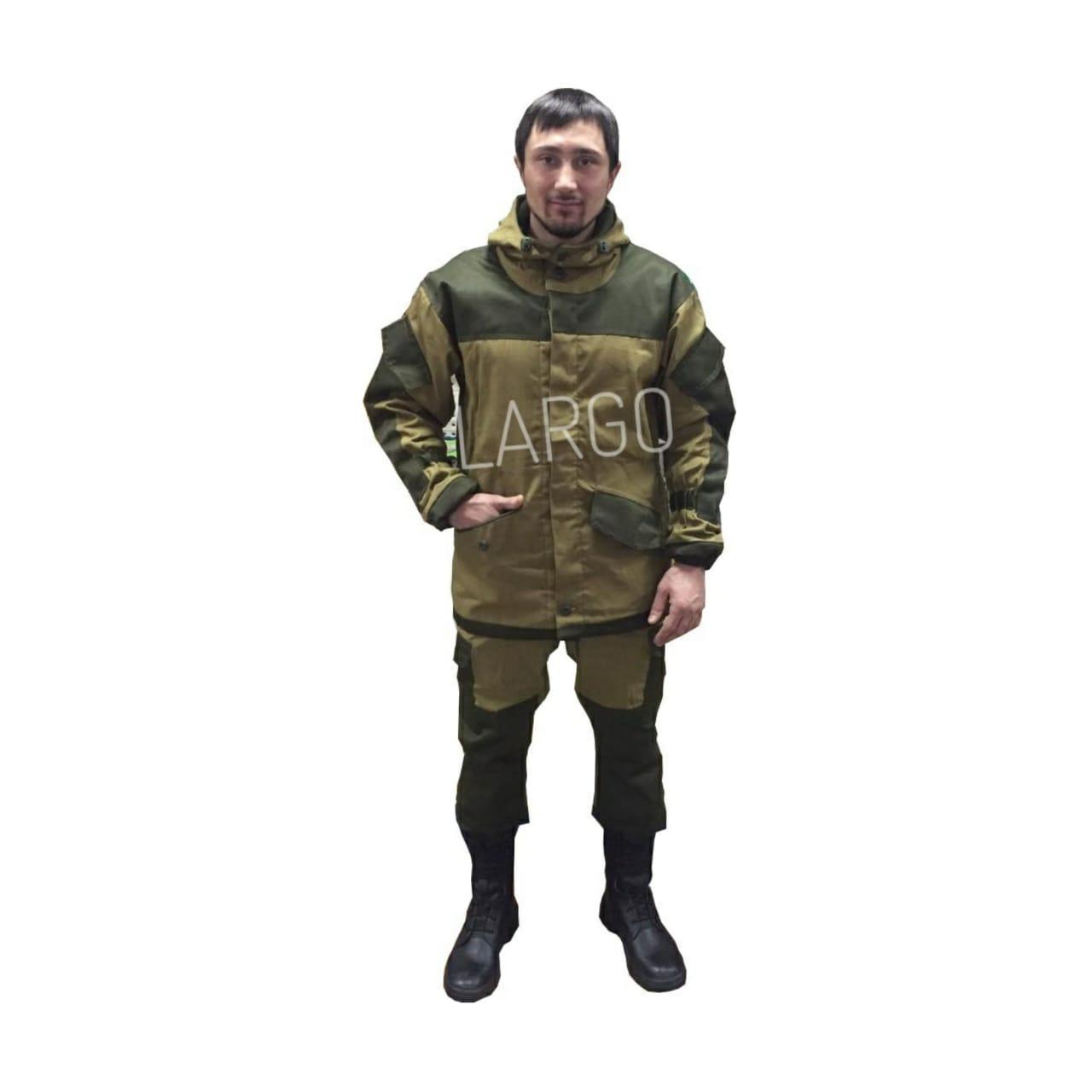 Костюм ГОРКА 5 хантер зима
