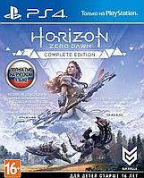 PlayStation 4 PS4  Horizon Zero Dawn Complete Edition, фото 1
