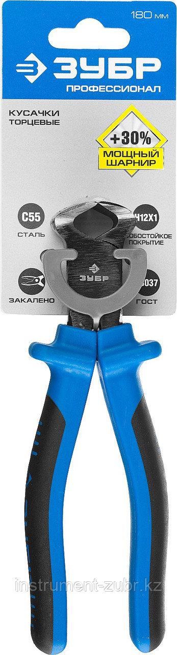 Кусачки торцевые ЗУБР, особостойкое спец. покрытие Н12Х1 (никель/хром), двухкомпонентные рукоятки, 180мм