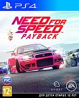 PS4 Need for Speed Payback, фото 1