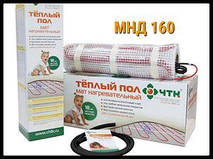 Двухжильный нагревательный мат МНД 160 - 1 кв.м