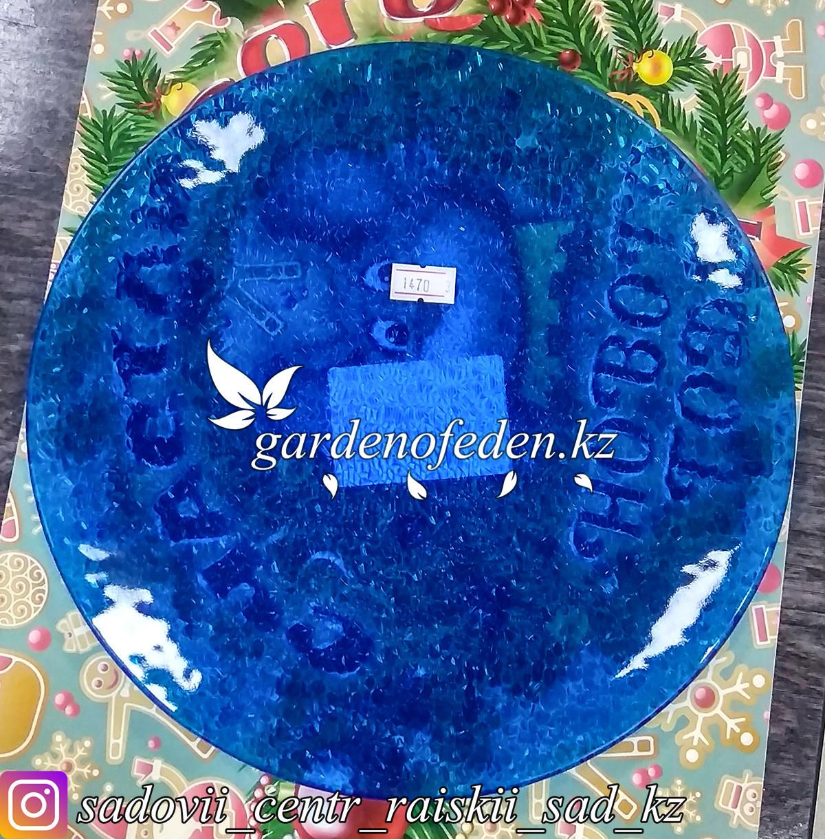 Тарелка десертная, большая. Цвет: Синий. Материал: Стекло.